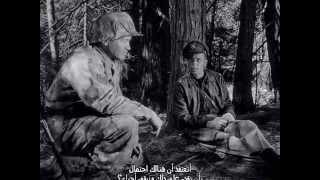Fear and desire, Stanley Kubrick - Arabic subtitles