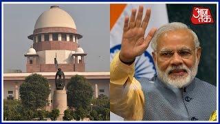 SC Rejects Plea For Probe Against PM Modi In SaharaBirla Diary Case
