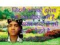 Teri Bewafai Ka Main Gham Bhi uthaunga Soniye Tujhse Badi Door Chala Jaunga