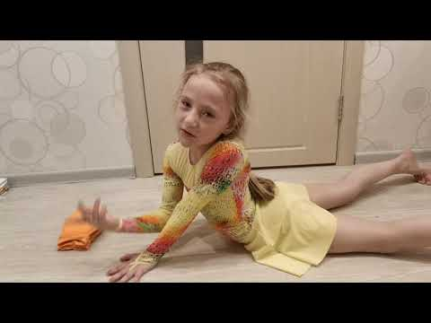 Разминка для художественной гимнастики.