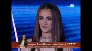 Ana Maria Yanakieva   Bring Me To Life   X Factor Bulgaria 2013   Live 5    Halloween   31.10.2013
