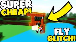 *NEW* SUPER CHEAP FLY GLITCH! | Build A Boat For Treasure ROBLOX