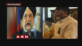Hardeep Singh Puri praises CM Chandrababu Naidu    Inside
