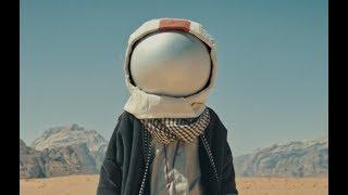اغاني طرب MP3 47SOUL - Gamar (Official video) | السبعة و أربعين - حبيت القمر تحميل MP3