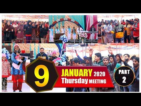 , title : 'ANUGRAH TV - 09-01-2020 Thursday Meeting Live Stream Part 2'
