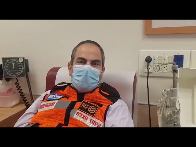 צפו: נשיא איחוד הצלה אלי ביר שהחלים מקורונה תורם פלסמה לחולי קורונה במצב קשה