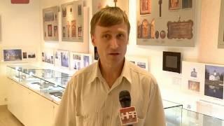 В Великом Новгороде открылась выставка, посвященная 1000-летию преставления святого равноапостольного князя Владимира