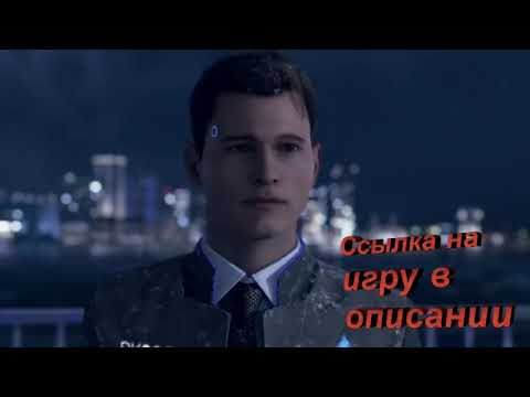 Скачать Detroit Become Human на ПК   Download PC