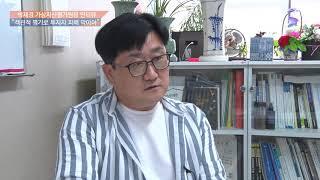 """박재경 가상자산평가원장 """"객관적 평가만이 투자자 피해 막는다"""""""
