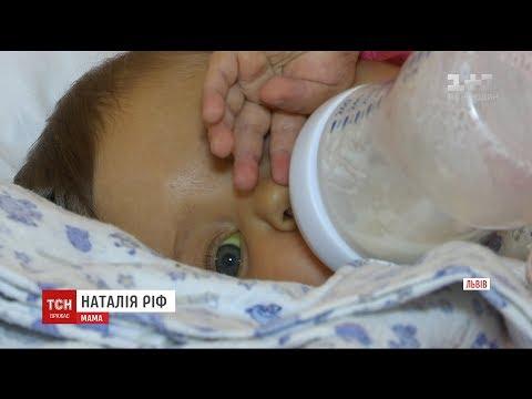 Гепатит в центры лечения