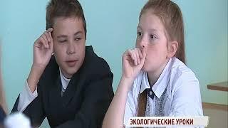 В двух районах Ярославля начнется раздельный сбор мусора: как этому учат школьников