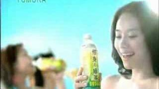 Stephy Yumura Drink Commercial