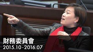 2016.01.30 - 02 黃毓民:梁美芬要同我嗌交?我未輸過!
