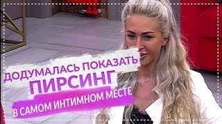 ДОМ 2 НОВОСТИ раньше эфира! (12.08.2018) 12 августа 2018.