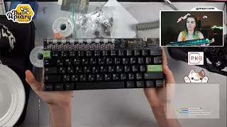 Gingham Mechanical Keyboard Build Stream