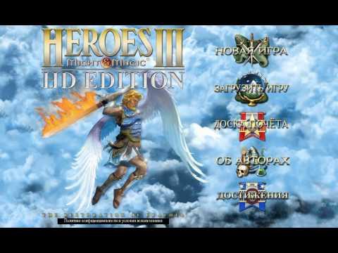 Сайт меч и магия герои 7