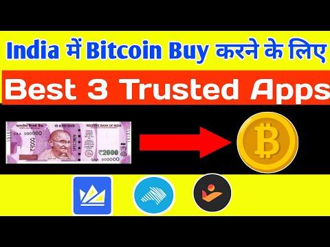 Kaip pirkti bitcoin be brokerio