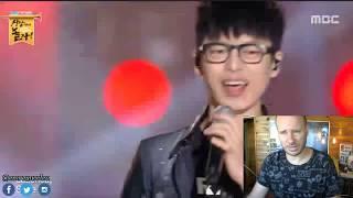 Adeta Çivi Gibi Ses ! Ha Hyun Woo (Guckkasten) Ses Analizi