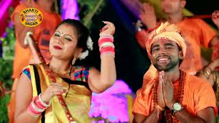 BHAKTI SAGAR TOP BOL BAM SONG 2018 पुजवा काँवर लेके देवघर जाई #Chandan Chanchal Bhojpuri Hit S - Download this Video in MP3, M4A, WEBM, MP4, 3GP