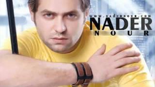 اغاني حصرية Nader Nour - Enta El Hayah (2004 / Single Audio) تحميل MP3