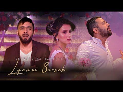 #Cravata - Lyoum 3Arsek (feat. Salim & Amine Babylone)