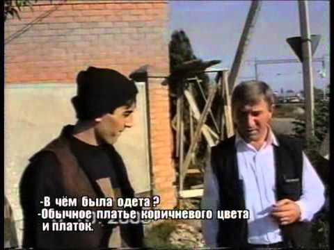 Специальный корреспондент ~ Черная зона