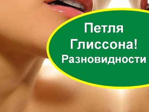 Остеохондроз шейного отдела лечение магнитом