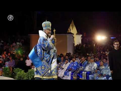 Homília - vladyka Milan Chautur, CSsR - Klokočov - 13.8.2017
