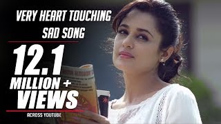Very Heart Touching 💔 Sad Song (Heart Touching 💕 Love Story)   Latest Hindi Sad Song