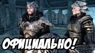 The Elder Scrolls V: Skyrim Special Edition - Официально добавили режим выживание!
