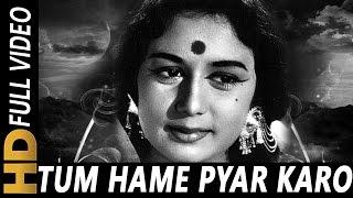 Tum Hame Pyar Karo Ya Na Karo | Lata Mangeshkar | Kaise