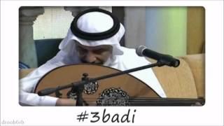 تحميل و استماع سلطنة مع عبادي الجوهر في يا ليل قولي وينها KwFm 2013 MP3