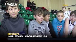 Випуск новин на ПравдаТУТ Львів 17.12.2018