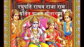 """"""" Ragupati Raghav Raja Ram"""" A Bhajan By Hari Om Sharan"""