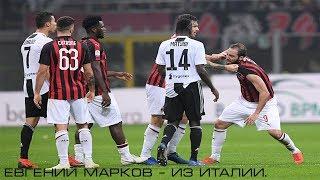 Игуаин – псих. Я был на матче «Милан» – «Ювентус» и не мог от него оторваться