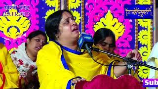 चिठ्ठी लिख दी किशोरी जी के नाम बसा लो मुझे बरसाना Sadhvi Purnima Ji
