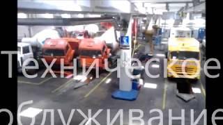 Ремонт КАМАЗ