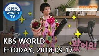 KBS WORLD e-TODAY [ENG/2018.09.17]