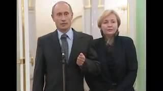 Путин: смешные моменты