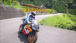 バイクツーリング 愉快な仲間達と紀伊半島へGO! 2016 7 16
