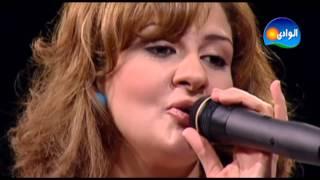 مازيكا Shaza -Makansh Ala Baly - Maksom Program / شذا - مكنش على بالى - من برنامج مقسوم تحميل MP3
