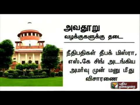 Supreme-Court-issued-an-interim-stay-for-the-defamation-case-against-Vijayakanth