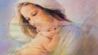 Самая сильная Молитва матери о детях