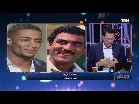 رامي عبد الرازق عن مسلسل أحمد زكي: انطلاق الفكرة من محمد رمضان مسألة غريبة