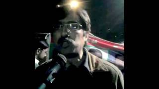 preview picture of video 'Omer Farooq Mayer - President PTI Sialkot'