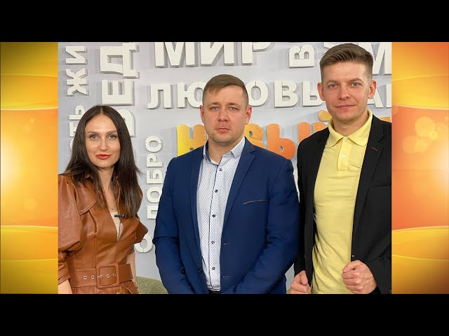 Гость программы «Новый день» Сергей Тюлькин