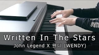 John Legend X 웬디 (WENDY) - Written In The Stars (Piano Cover by Riyandi Kusuma)