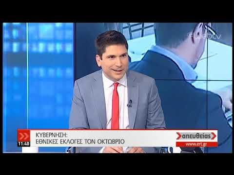 Η υφ. Εσωτερικών Μ. Χρυσοβελώνη για την ψήφο των ομογενών και τις εθνικές εκλογές | 18/04/19 | ΕΡΤ