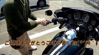 【モトブログ】取り付け動画  ハーレー エレクトラグライド FLHTK103 グリップ交換