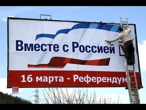 , title : 'Как прожить сегодня в Крыму?.. Сходили бл#дь на референдум... Вместо пенсий - Камни с неба...'